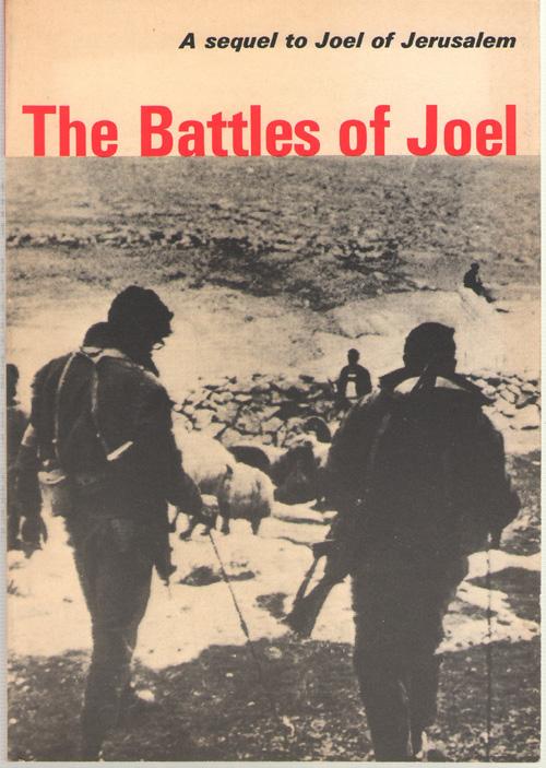 Image for The Battles of Joel A Sequel to Joel of Jerusalem