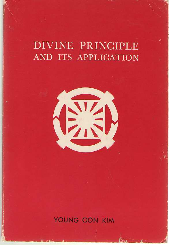 Divine Principle and its Application, Kim, Young Oon