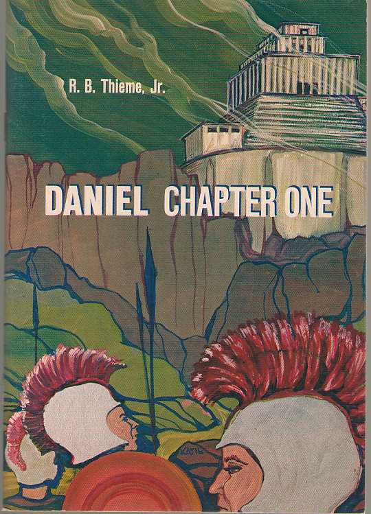Image for Daniel, Chapter One
