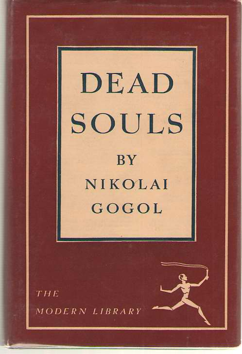 Dead Souls, Gogol, Nikolai; Odets, Clifford (Introduction)