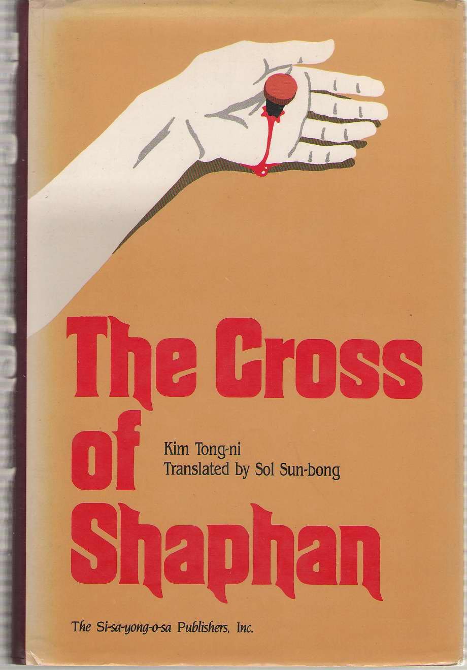 The Cross Of Shaphan, Tong-Ni, Kim