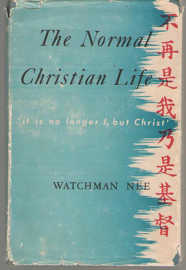 Image for The Normal Christian Life
