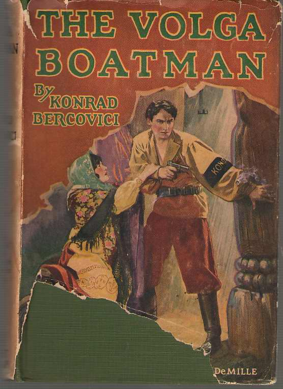 Image for The Volga Boatman Photoplay Edition