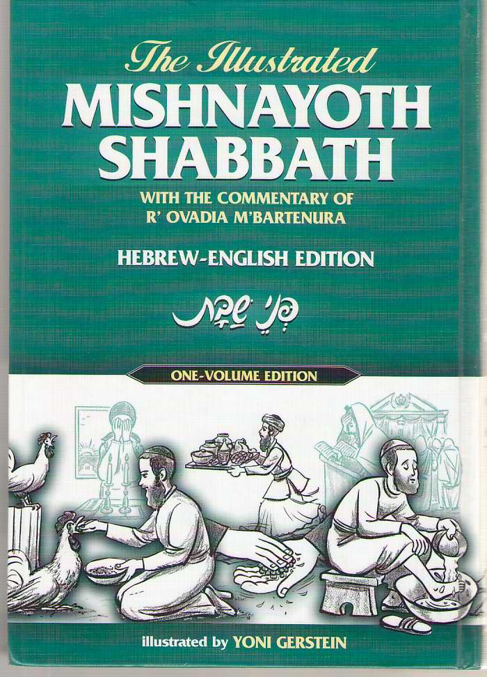 Image for The Illustrated Mishnayoth Shabbath Mishnayos Shabbos with the Commentary of R' Ovadia M'Bartinura