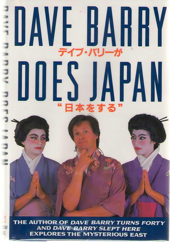 Dave Barry Does Japan, Barry, Dave